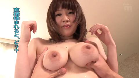 Shiori Satosaki
