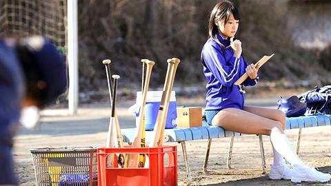 Ai Yuzuki