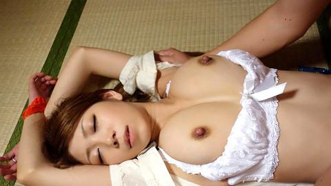 Yuka Minase