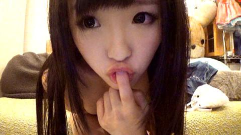 Hina Oshima